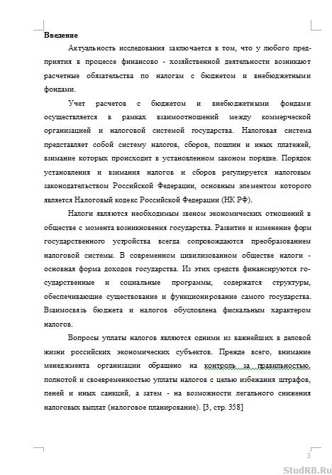 приложение к заявлению по исполнительному листу