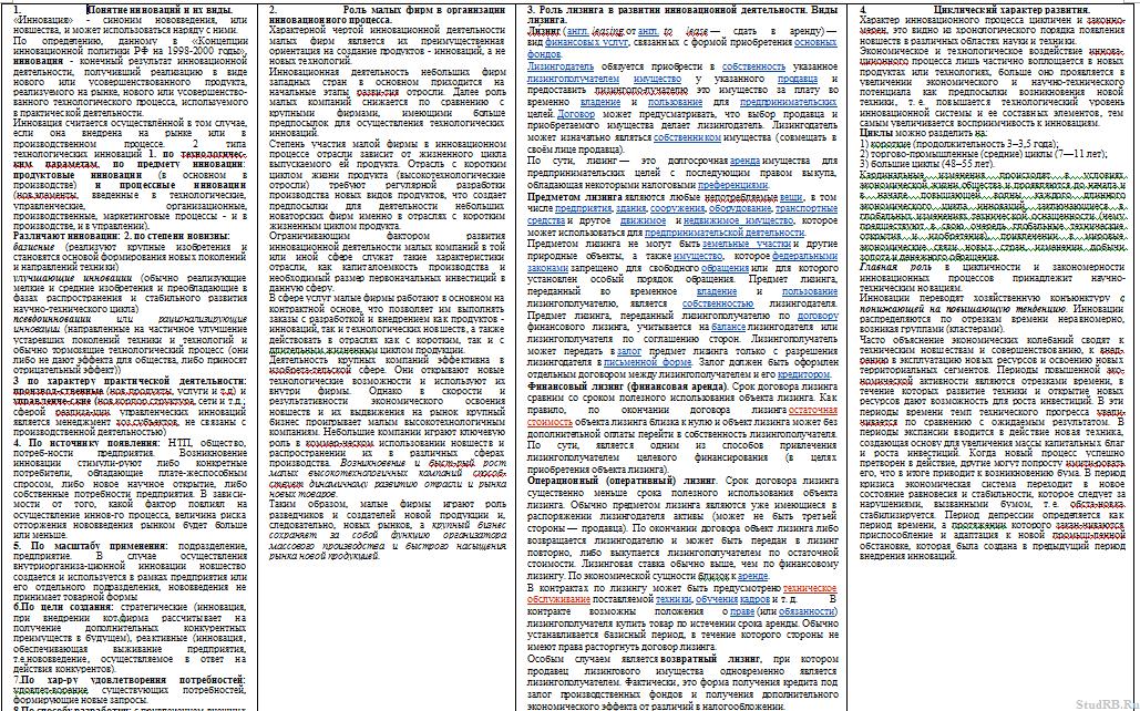 литературная критика 19 векашпаргалки к экзамену