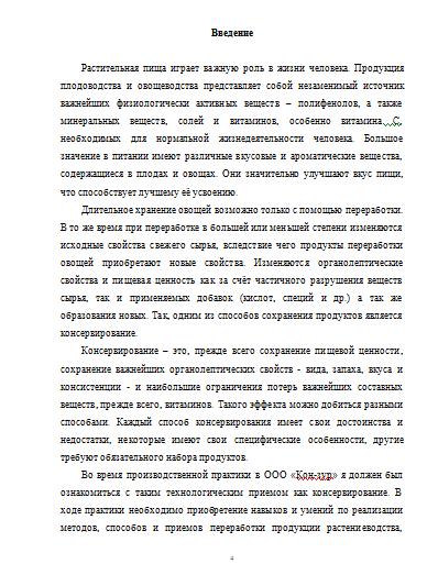 Отчет по практике в банке втб agmetdlogpastar s blog  отчет по практике в банке втб 24