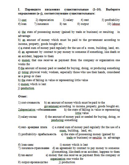 Контрольная работа № по Английскому языку Вариант №  Контрольная работа №2 по Английскому языку Вариант №5 05 04 13