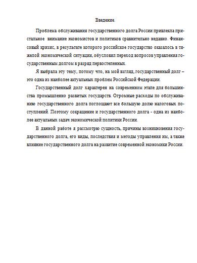Рефератов Скачать Бесплатно Взфэи Банк Рефератов Скачать Бесплатно Взфэи
