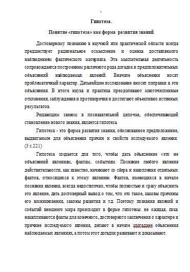 Контрольная работа по Логике Вариант № Контрольные работы  Контрольная работа по Логике Вариант №16 11 05 13