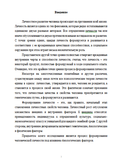 Контрольная работа по Психологии управления Вариант бесплатно  Контрольная работа по Психологии управления Вариант 6 28 08 13