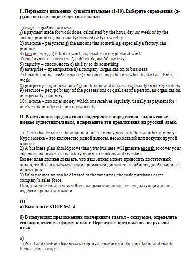 Контрольная работа по Английскому языку Вариант № Контрольные  Контрольная работа по Английскому языку Вариант №5 06 11 13