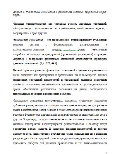 Контрольная работа по Макроэкономике Вариант бесплатно  Контрольная работа по Макроэкономике Вариант 14 06 01 14