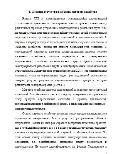 Информационная система forex контрольная работа киров форекс клуб