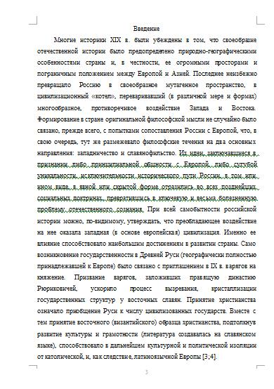 Доклад на тему внешняя политика ивана 4 3163