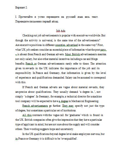 Контрольная работа по Деловому английскому языку Вариант №  Контрольная работа по Деловому английскому языку Вариант №2 18 10 14