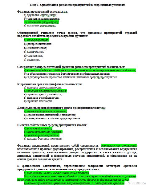 operation management tma worksheet