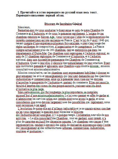 Контрольная работа по Французскому языку Вариант Контрольные  Контрольная работа по Французскому языку Вариант 1 11 12 14