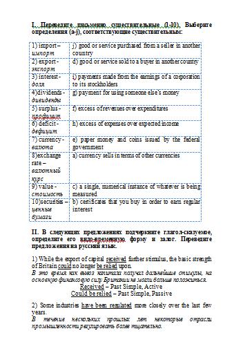 Контрольная работа № по Английскому языку Вариант №  Контрольная работа №3 по Английскому языку Вариант №5 20 01 15