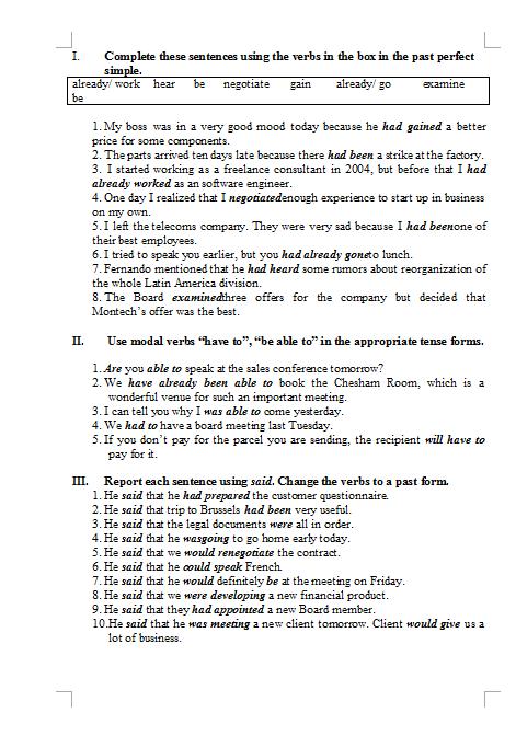 Контрольная работа № по Английскому языку Вариант №  Контрольная работа №2 по Английскому языку Вариант №2 09 02 15