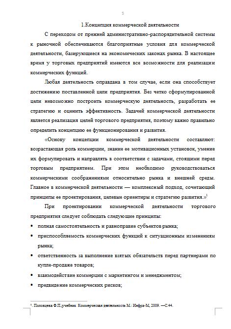 быстро, удобно отчет по контрольно-ревизионной практике беларусь атындагы орто
