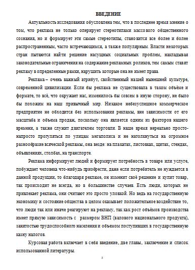 Курсовая работа на украинском языке интернет реклама баннерная реклама лучшая для сайта 240x400