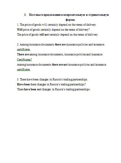 Контрольная работа № по английскому языку вариант №  Контрольная работа №3 по английскому языку вариант №3 31 03 15