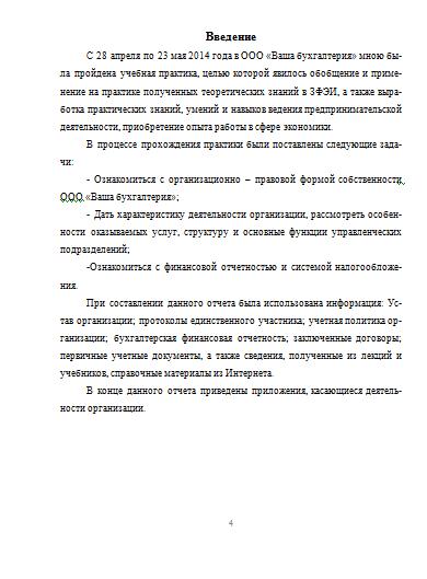 Ваша бухгалтерия ооо регистрация ип в солигорске