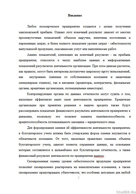 администрации должностная специалист инструкция строительства главный отдела