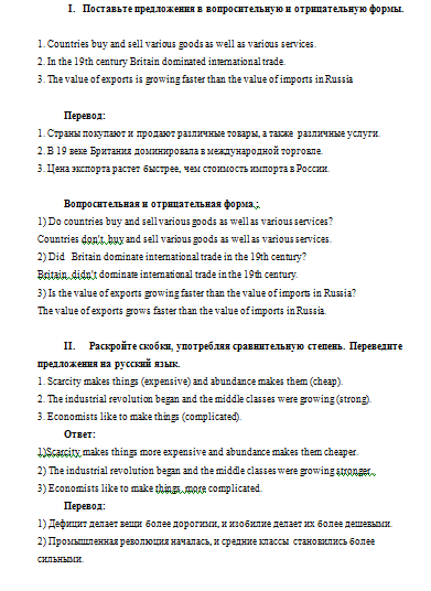 Контрольная работа № по Английскому языку Вариант №  Контрольная работа №2 по Английскому языку Вариант №1 29 05 15