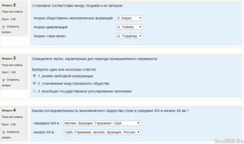 Ответы на контрольный тест по истории Тесты Банк рефератов  Ответы на контрольный тест по истории 30 09 15