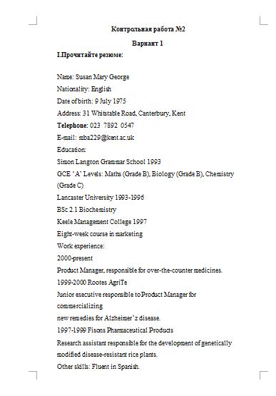 Контрольная работа № по Английскому языку Вариант №  Контрольная работа №2 по Английскому языку Вариант №1 24 12 15