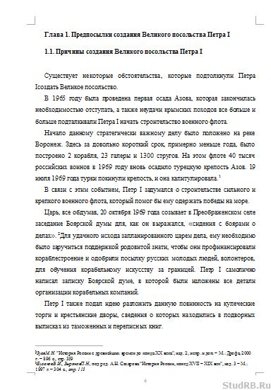 Культура России Начала Века Скачать Реферат Культура России Начала 20 Века Скачать