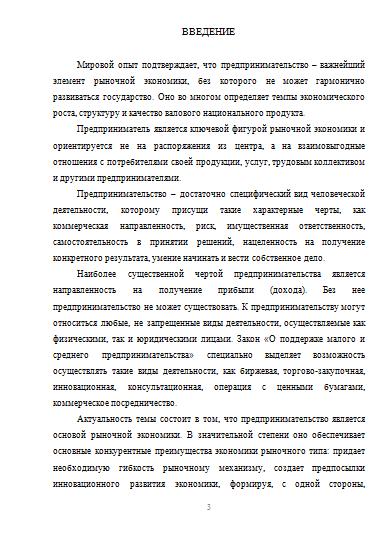 Организационно правовые формы организаций Республики Беларусь  Организационно правовые формы организаций Республики Беларусь 14 04 16