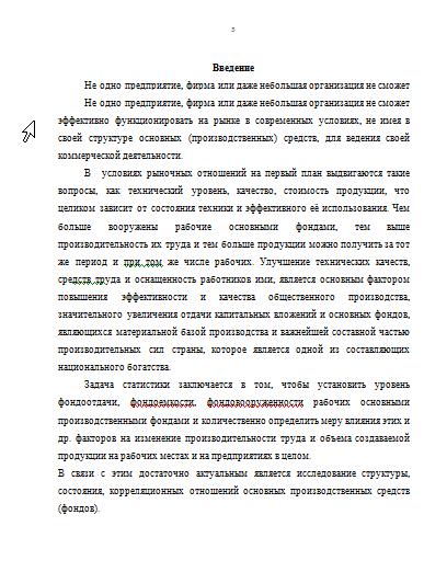 Контрольная работа по Статистике Тема № Вариант №  Контрольная работа по Статистике Тема № 5 Вариант № 5 18 02 17