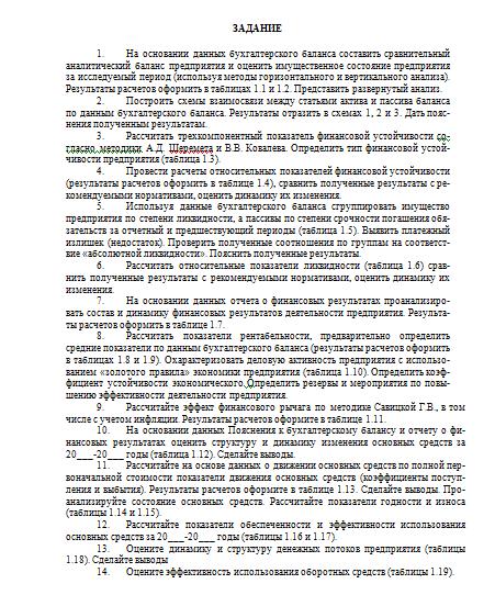Контрольная работа по КЭАХД Вариант Контрольные работы Банк  Контрольная работа по КЭАХД Вариант 7 20 04 17