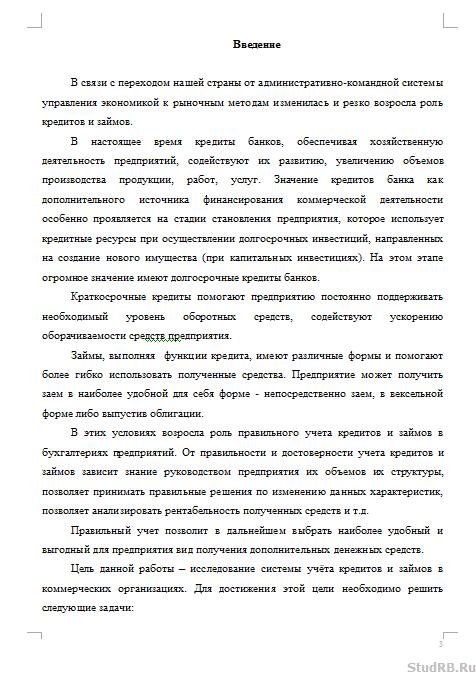 Как работает московский кредитный банк